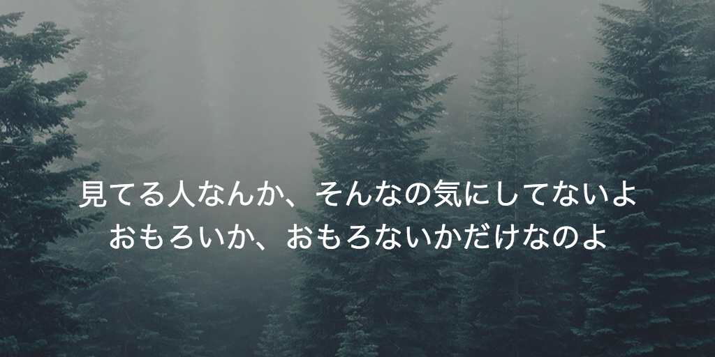 f:id:gushijiro:20170131130942p:plain