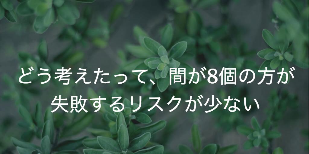 f:id:gushijiro:20170206192436p:plain