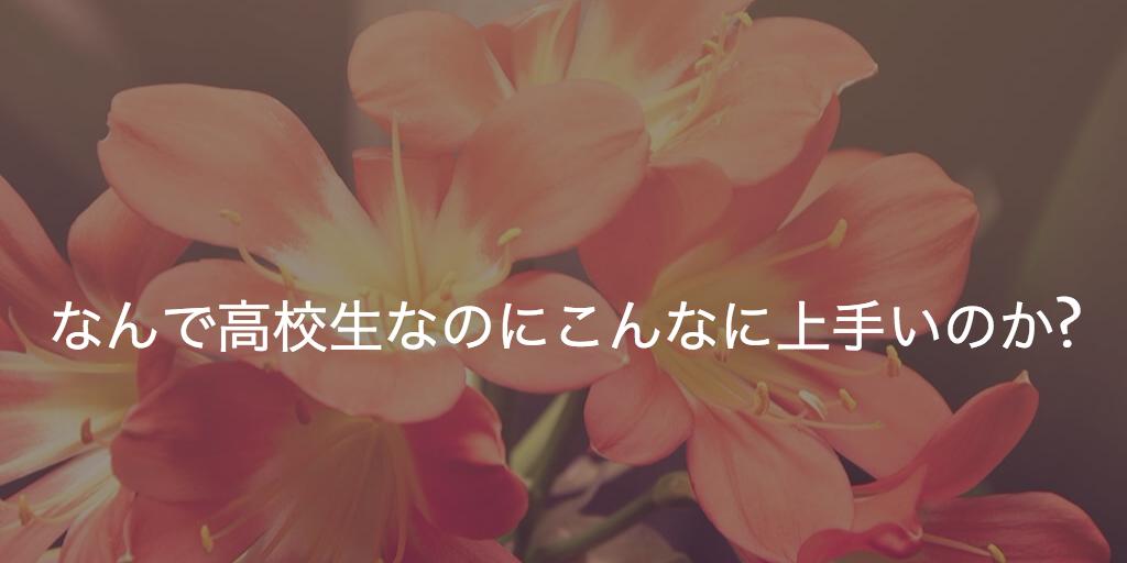 f:id:gushijiro:20170207201712p:plain