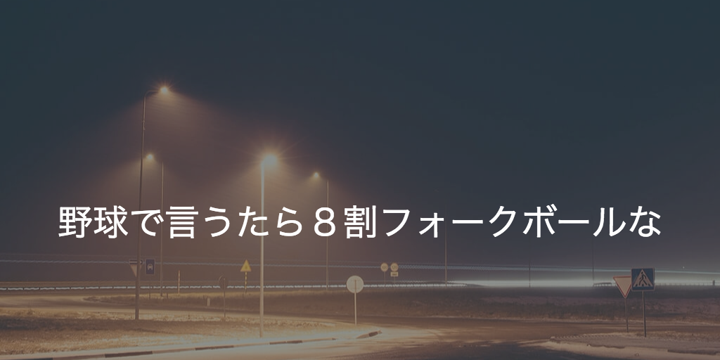 f:id:gushijiro:20170208191356p:plain