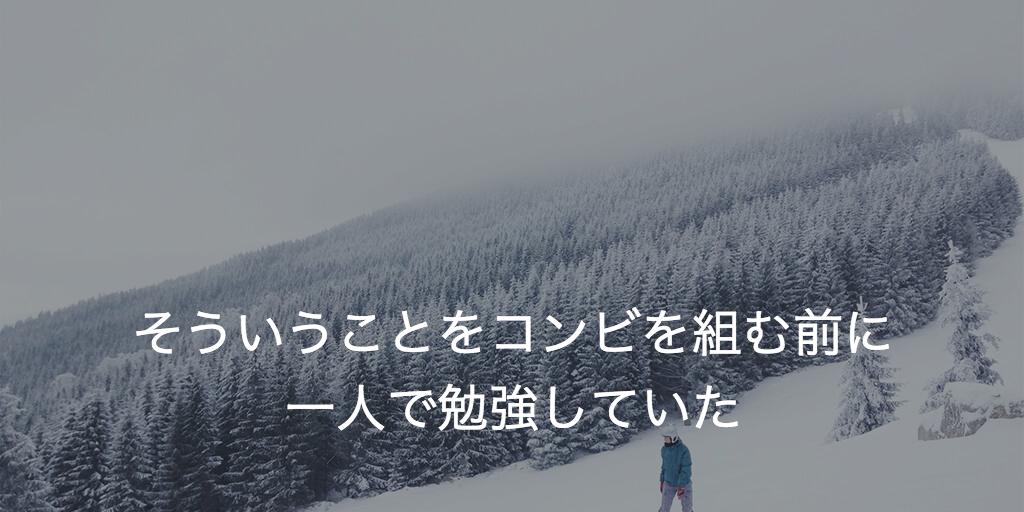 f:id:gushijiro:20170214191516p:plain