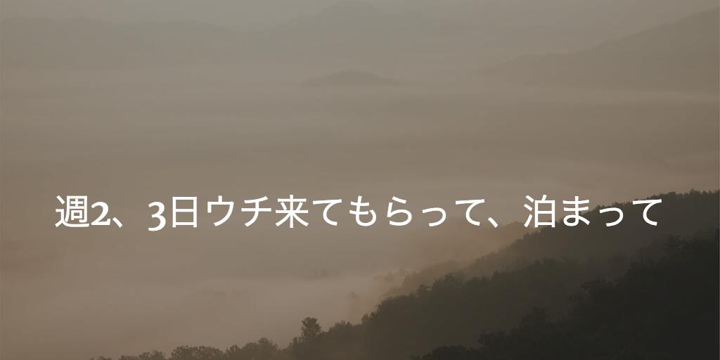 f:id:gushijiro:20170307211639p:plain