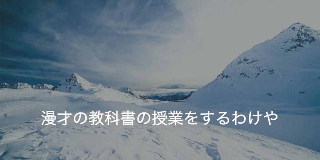 f:id:gushijiro:20170311180828p:plain