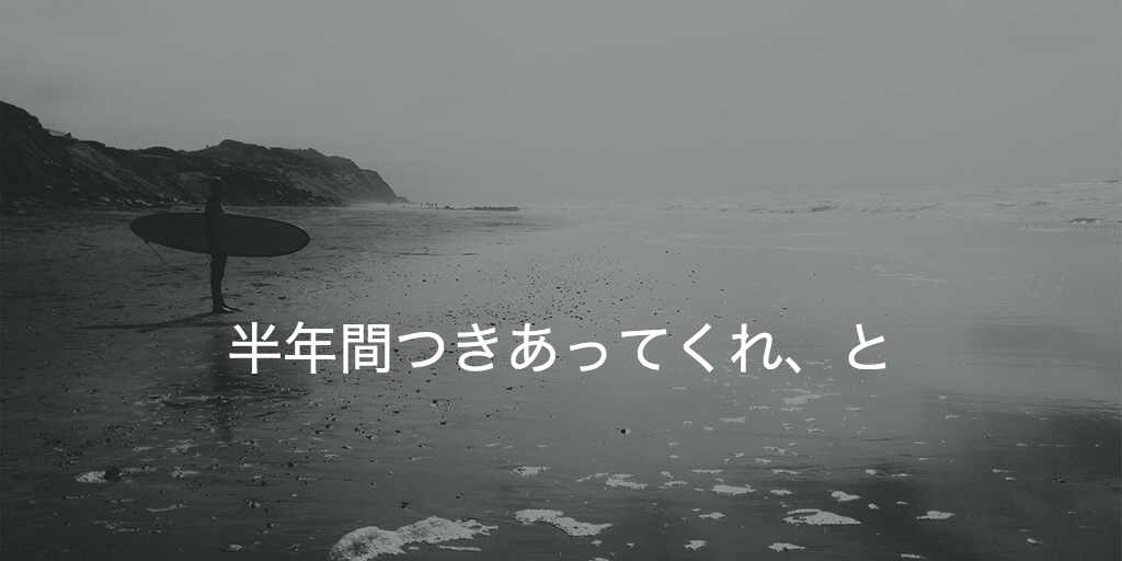 f:id:gushijiro:20170316185203p:plain