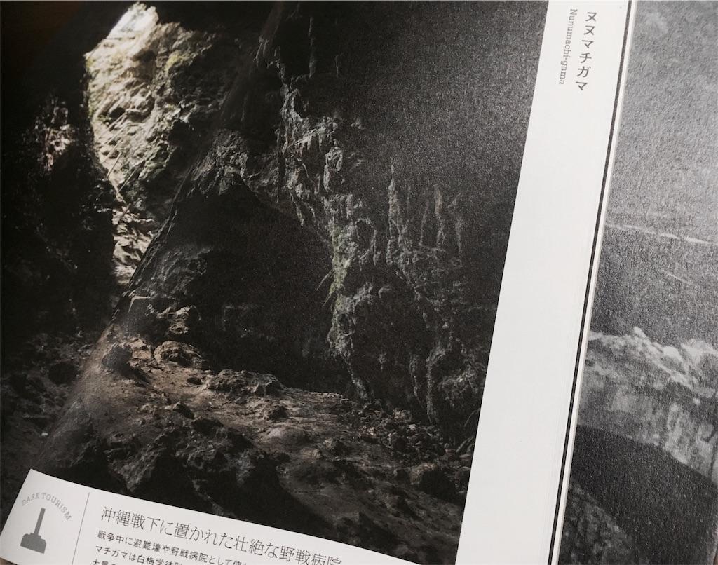 f:id:gushijiro:20170324234147j:image