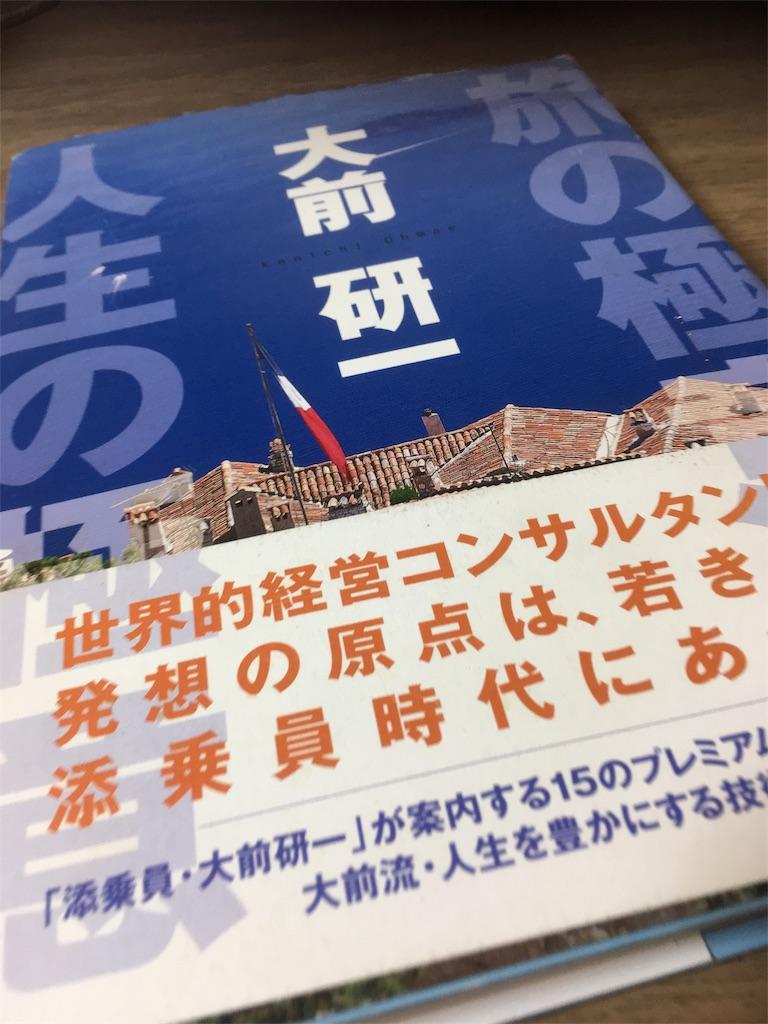 f:id:gushijiro:20170326230752j:image
