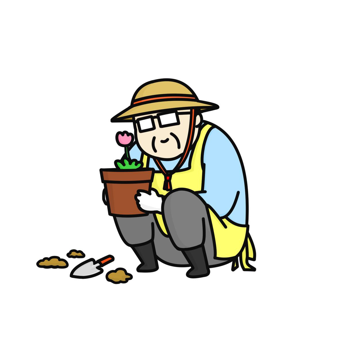 園芸おじさん