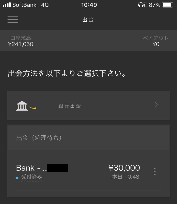 f:id:gussan-bo:20190803234809p:plain