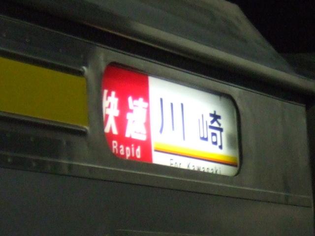 20110306204048
