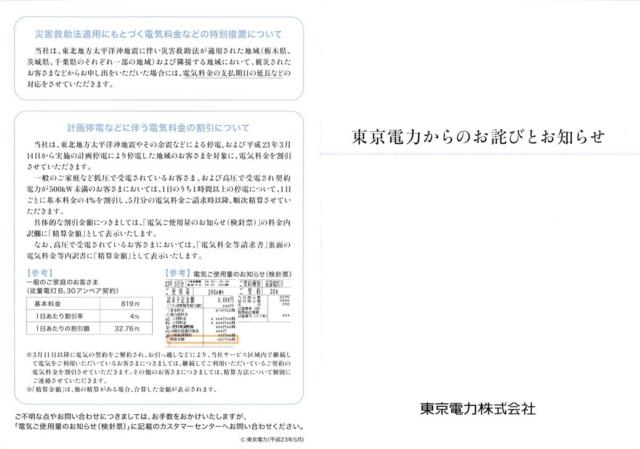 f:id:gust_notch:20110520233245j:image:w300