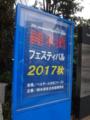 20171015150912