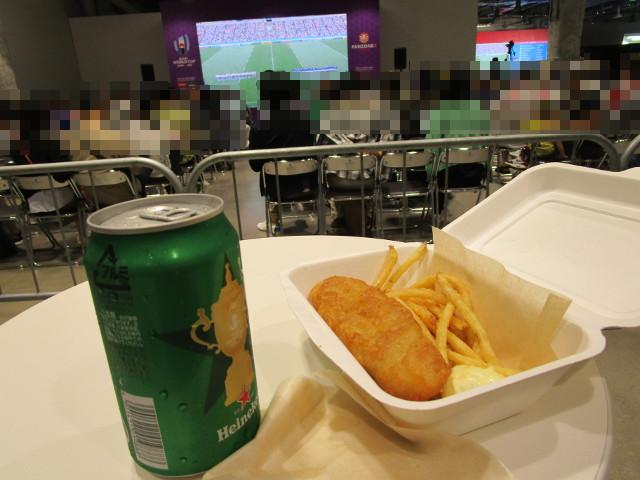 ファンゾーン内の飲食可能エリアでビールとフィッシュアンドチップスを食す