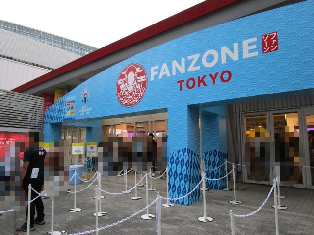 有楽町 ラグビーワールドカップ ファンゾーン の正面入り口