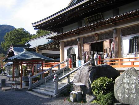47番熊野山八坂寺(松山市)