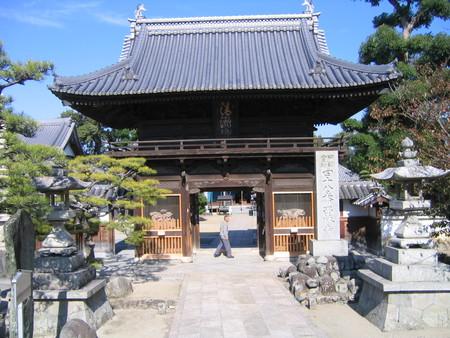 48番清滝山西林寺(松山市)