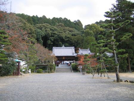 50番繁多寺(松山市)
