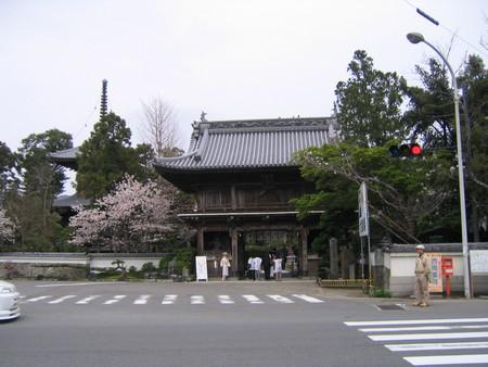 1番札所霊山寺(鳴門市)