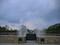 平和公園内平和の泉