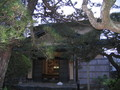 [長崎]丸山町 中の茶屋