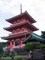 平戸最教寺三重塔