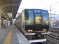 [鉄道]JR神戸線各駅停車
