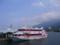 宮之浦港停泊中の鹿児島商船トッピー7
