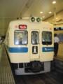 [鉄道]小田急