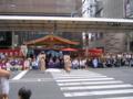 [祇園祭]蟷螂山 くじ改め