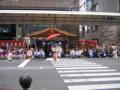 [祇園祭]くじ改め  蟷螂山