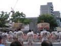 [祇園祭]