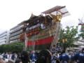 [祇園祭]船鉾 御池通