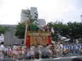 [祇園祭]鯉山