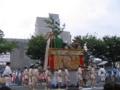 [祇園祭]鯉山  御池通にて