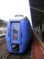 [鉄道]スーパーおおぞら 釧路駅