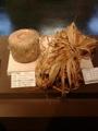 [札幌]サッポロピリカコタン オヒョウの糸
