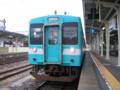 [鉄道]紀勢線