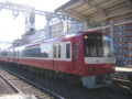 [鉄道]京急