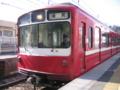 [鉄道]京浜急行 汐入駅
