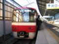 [鉄道]京浜急行 普通電車