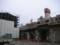 交通博物館跡