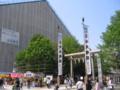 [台東区]浅草神社