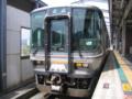 [鉄道]舞鶴線普通