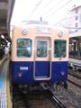 [鉄道]阪神