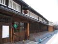 [京都]月桂冠
