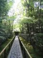 [京都]大徳寺高桐院