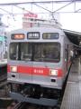 [鉄道]東横線