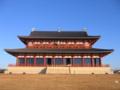 [奈良]平城宮あと
