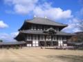 [奈良]東大寺