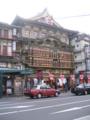 [京都]南座