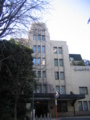 [千代田区]山の上ホテル